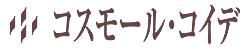 コスモールコイデ・小出仏壇