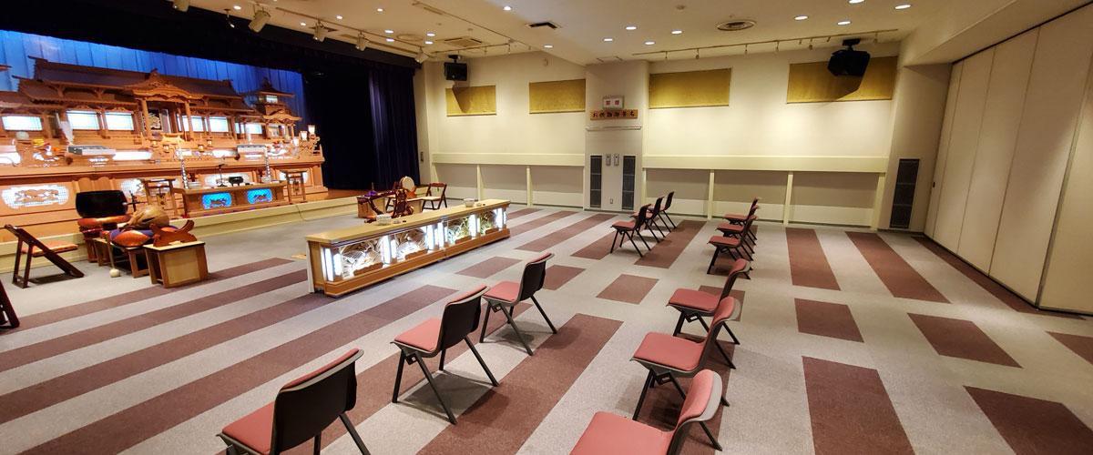 火葬式ホール